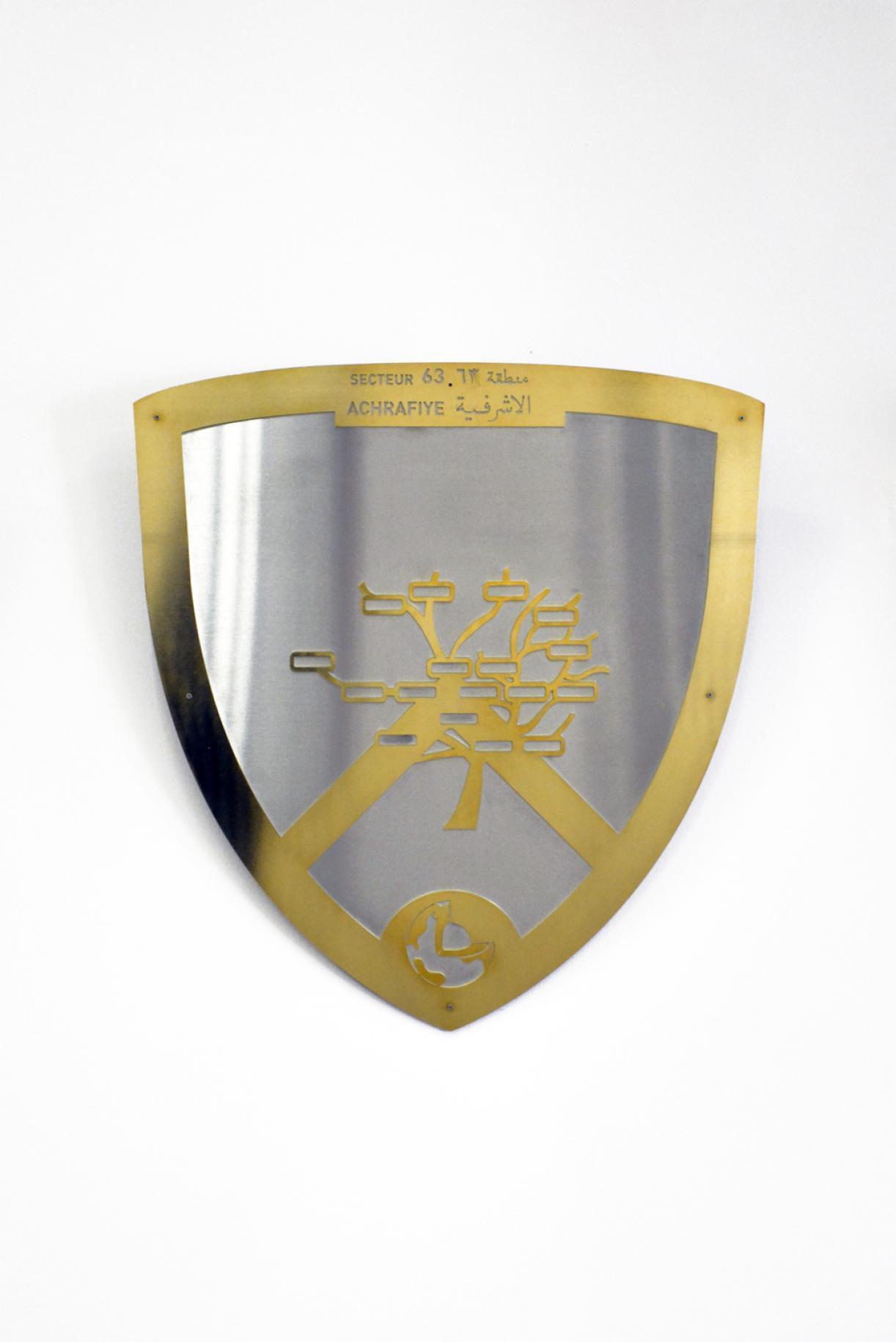 Blazon: Achrafiye, 2015, Laser cut Brass on Stainless Steel, 58 x 55 cm, Ed. 3 + 2 AP