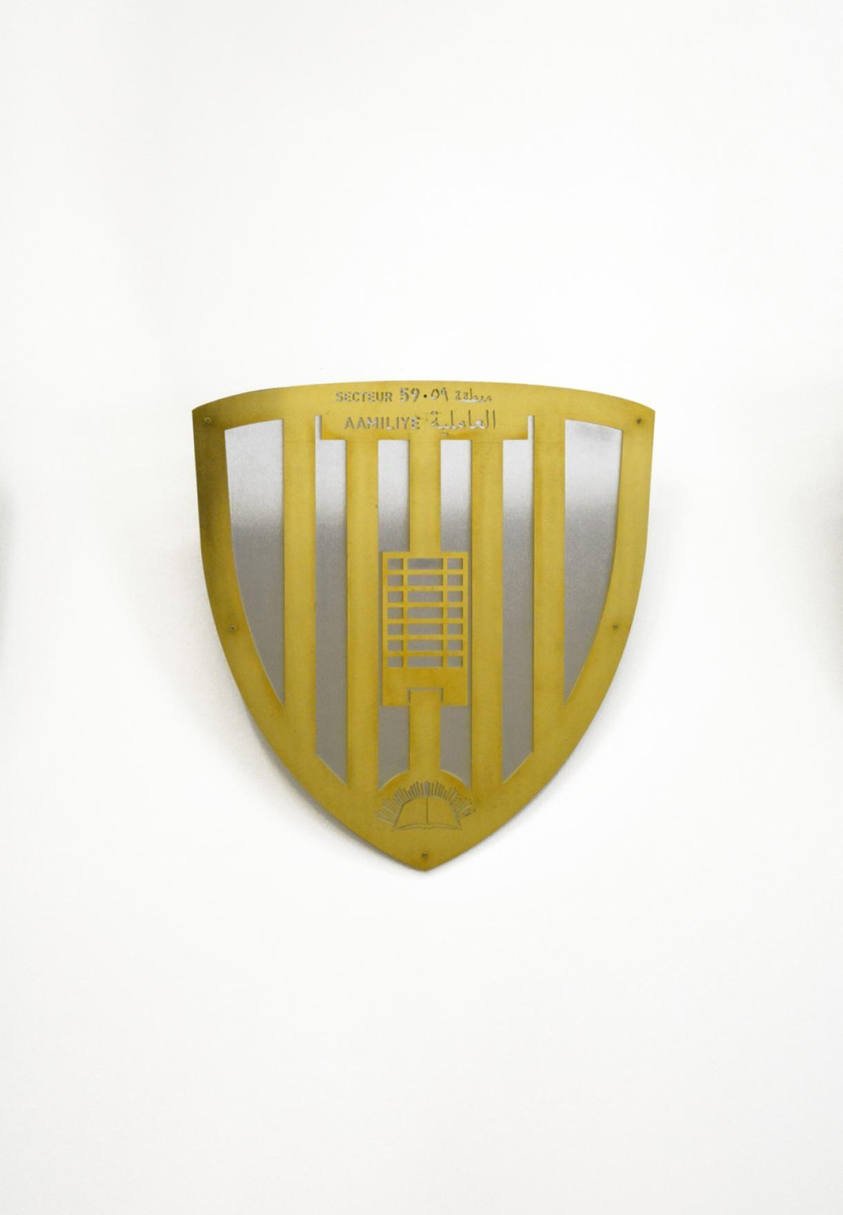 Blazon: Aamliyeh, 2015, Laser cut Brass on Stainless Steel, 47 x 45 cm, Ed. 3 + 2 AP