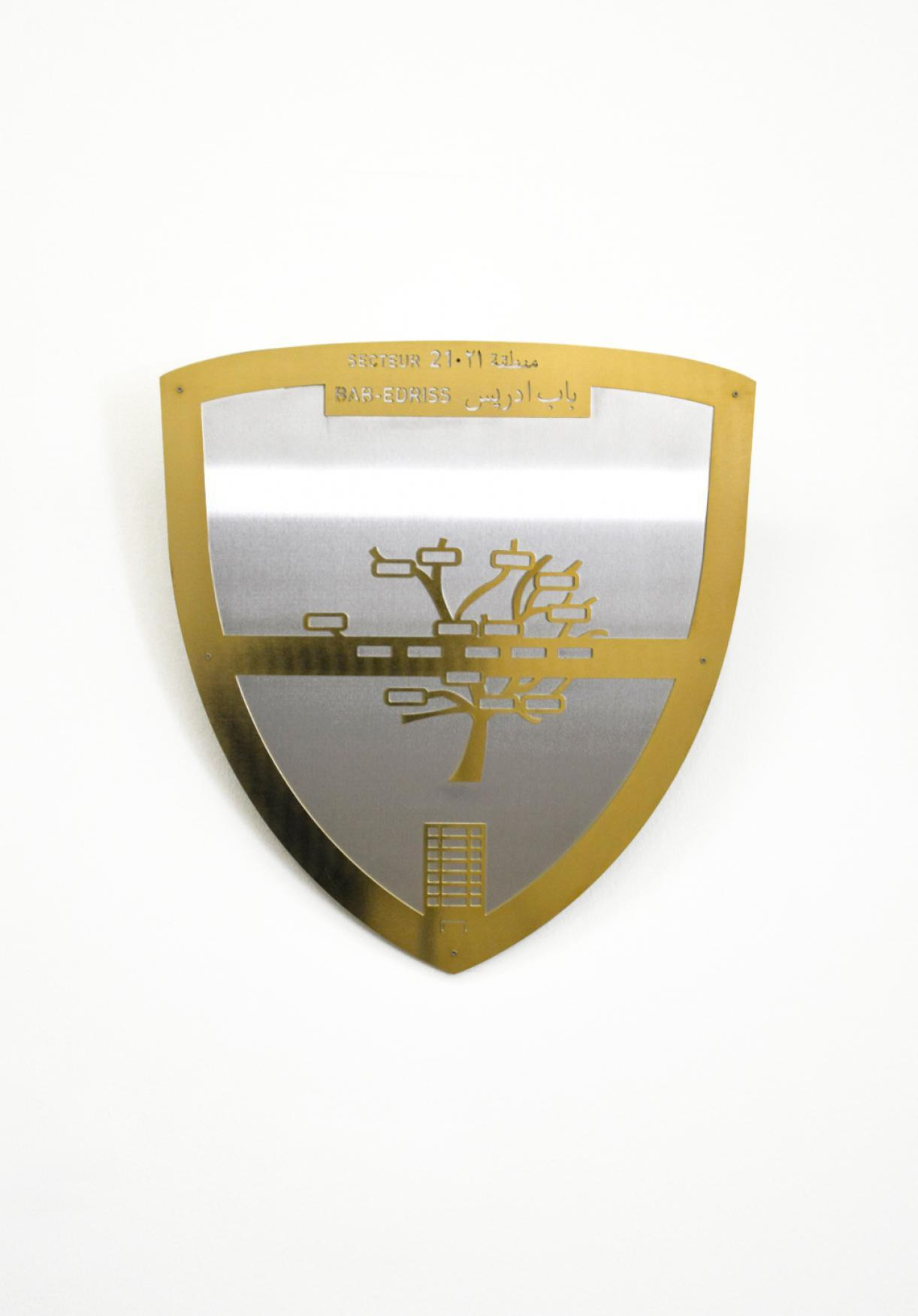 Blazon: Bab Edriss, 2015, Laser cut Brass on Stainless Steel, 47 x 45 cm, Ed. 3 + 2 AP
