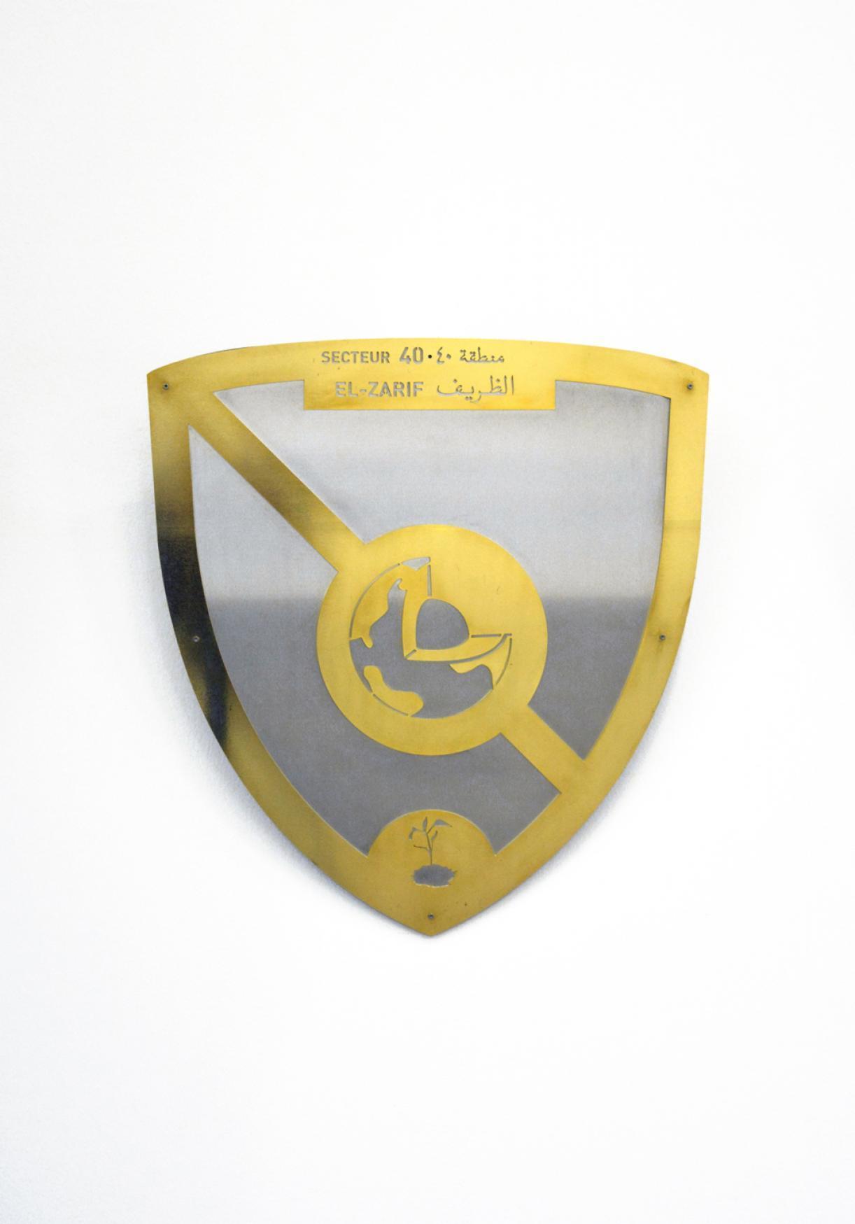 Blazon: El Zarif, 2015, Laser cut Brass on Stainless Steel, 47 x 45 cm, Ed. 3 + 2 AP