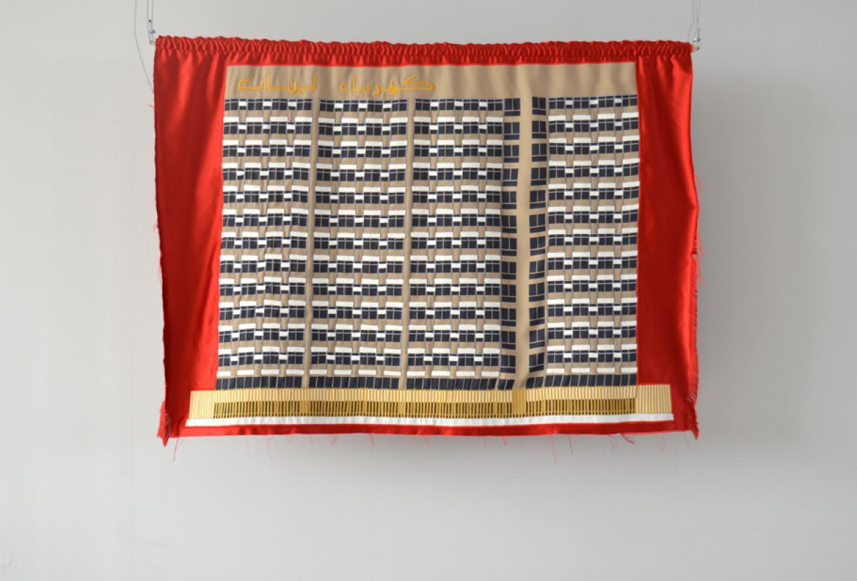 Blazon: Mar Mikhael, Kahraba Libnan, 2015, Embroidery and applique on textile, 103 x 141 cm, Ed. 3 + 2 AP
