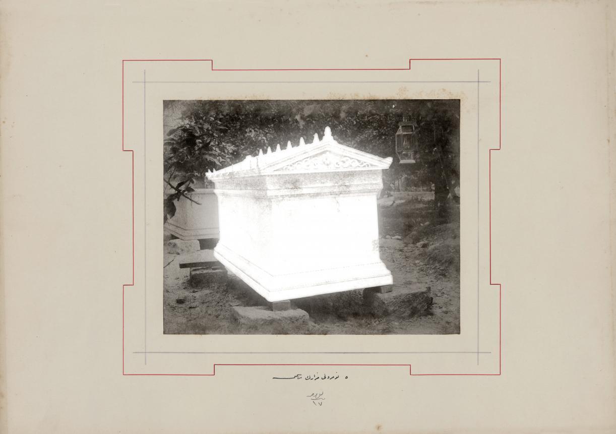 An Extraordinary Event, 2018, 8 inkjet prints, 30 x 43 cm each