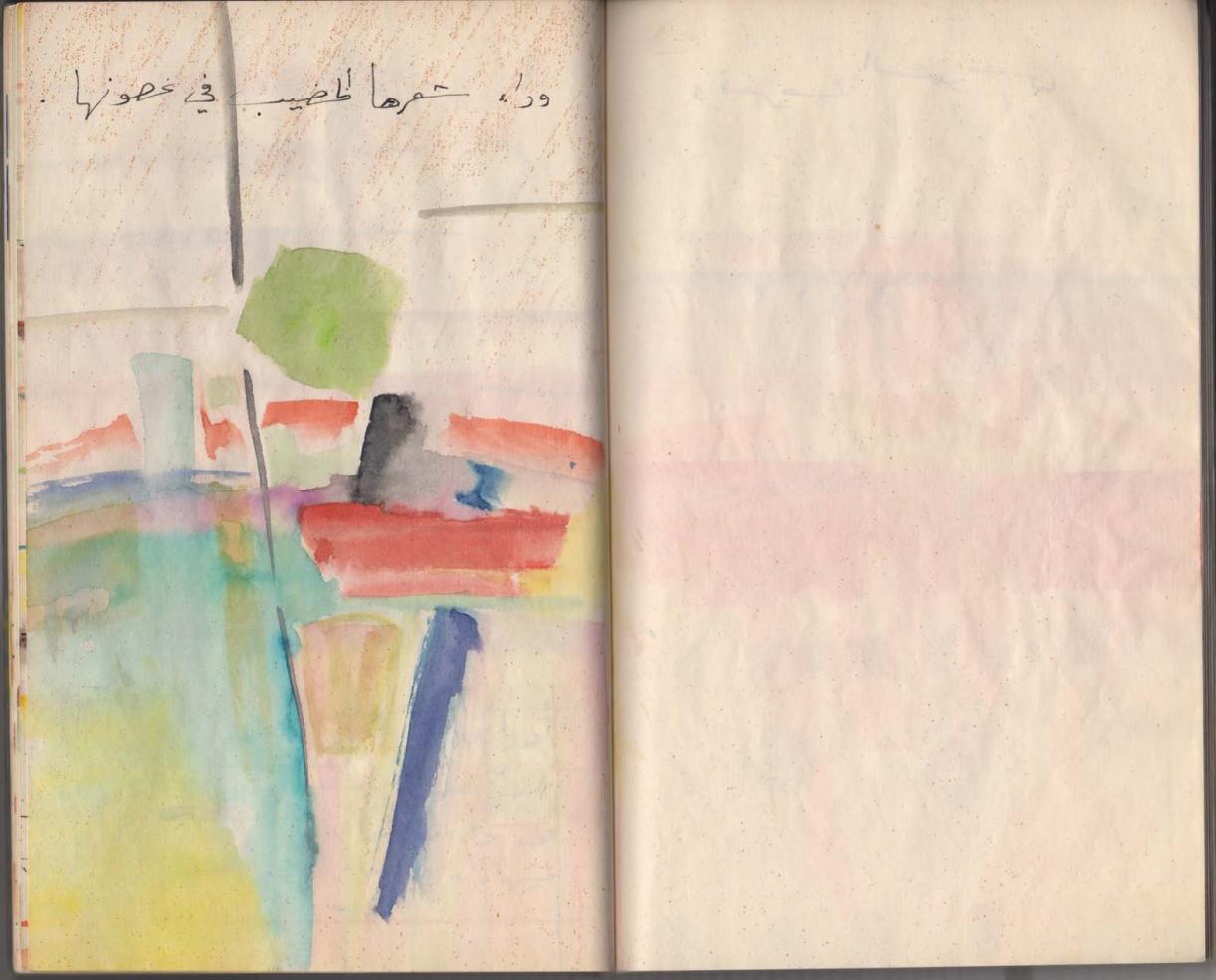 Madinat Al Sinbad, 1964, Manuscript, watercolor and pencil on paper, 60 pages, 23.5 x 16.2 each