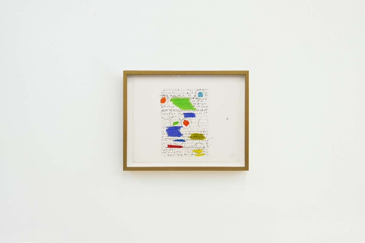 Untitled, 1990, Crayon, pencil, and watercolor on paper, 24 x 31.7 cm