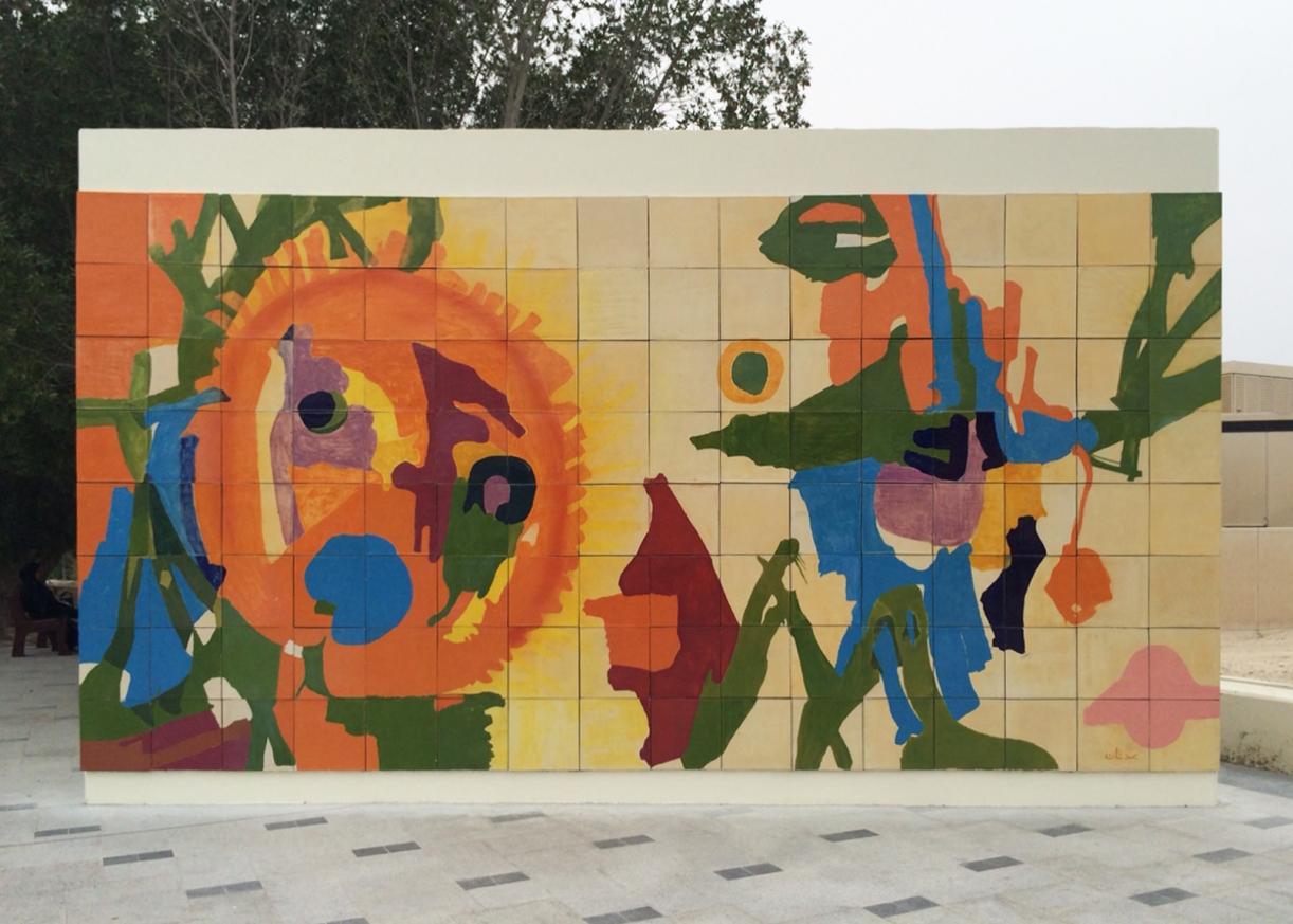 Untitled I, 2013, Ceramic wall, 320 x 640 cm, Installation view Qatar University
