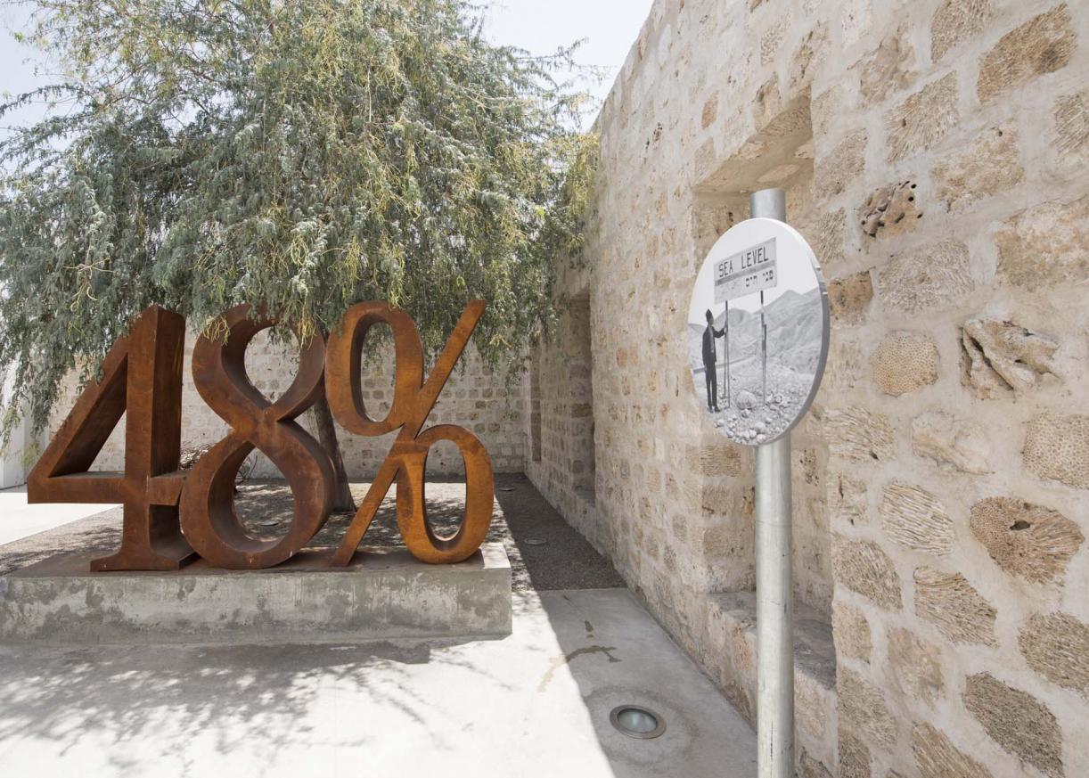 Palestine after Palestine, 2017, Exhibition View,Sharjah Art Foundation
