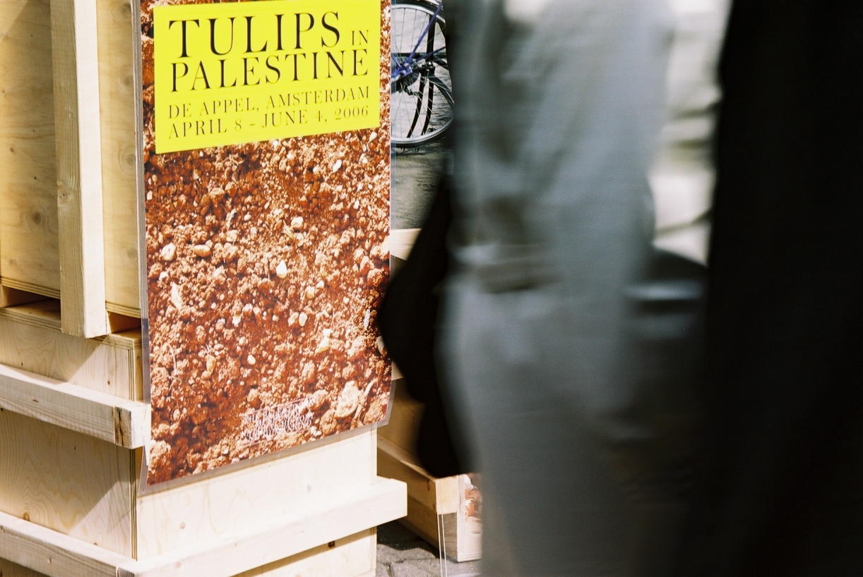 Tulips in Palestine, 2006, Exhibitionview, De Apple, Amsterdam