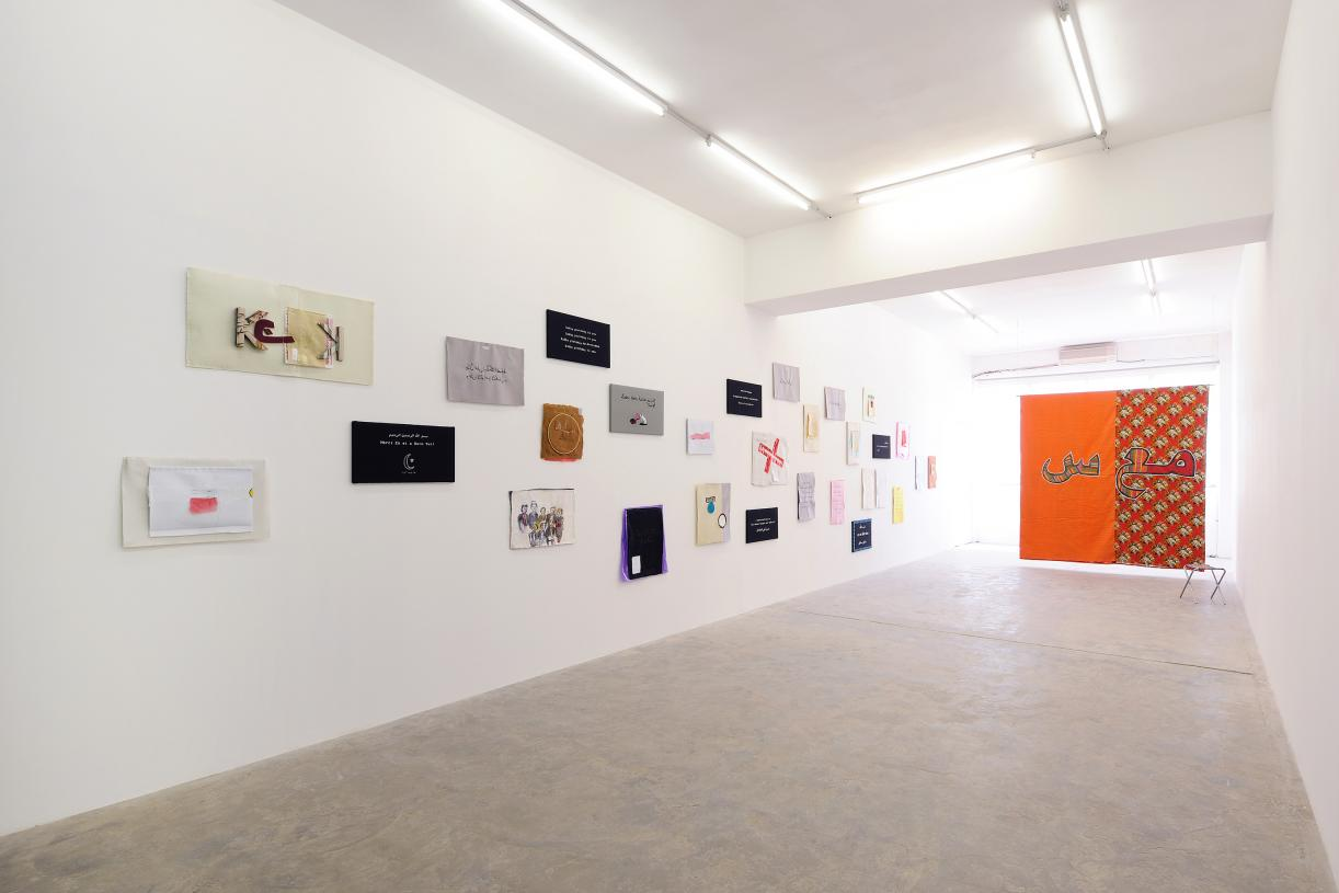 All Mother Tongues Are Difficult, 2014, Exhibition view, Sfeir-Semler Gallery Beirut