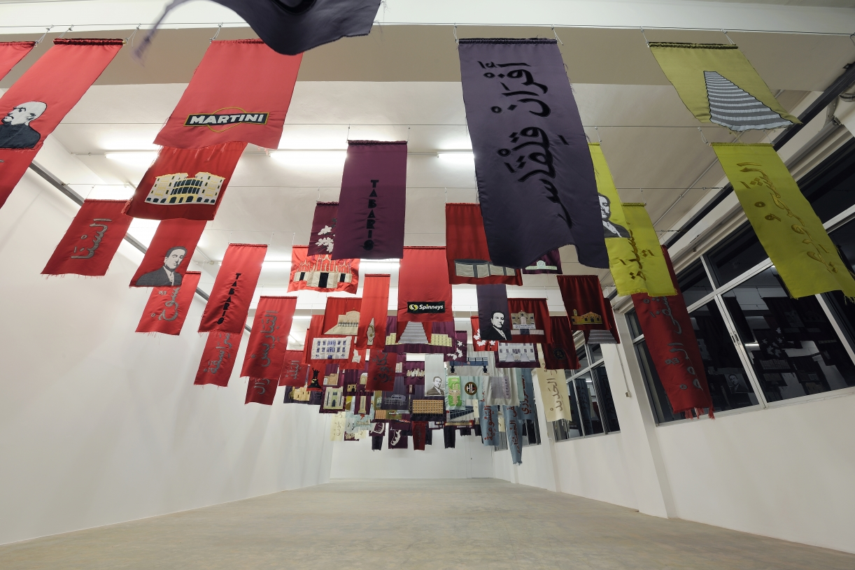 Marwan Rechmaoui, Blazon, 2015, Installation view Sfeir-Semler Gallery Beirut, 2016