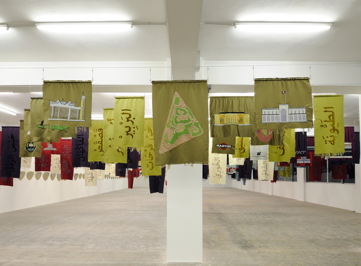 Blazon, 2015, Installation view Sfeir-Semler Gallery Beirut, 2016