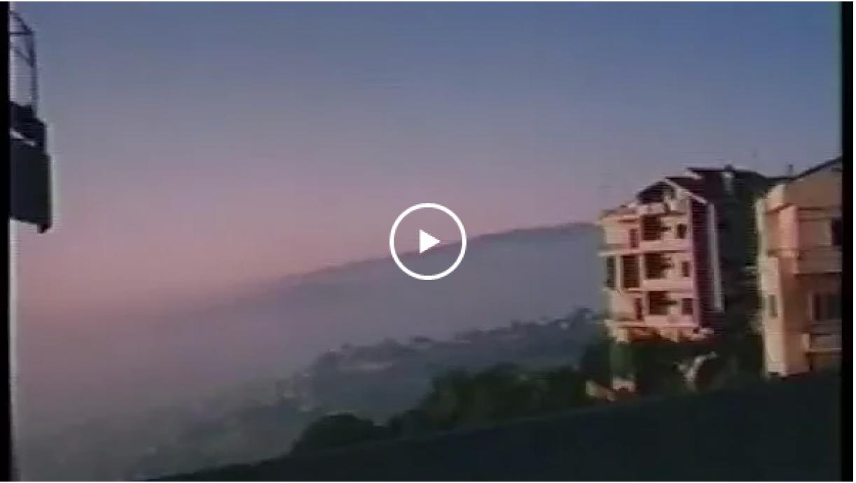 Video excerpt to insert