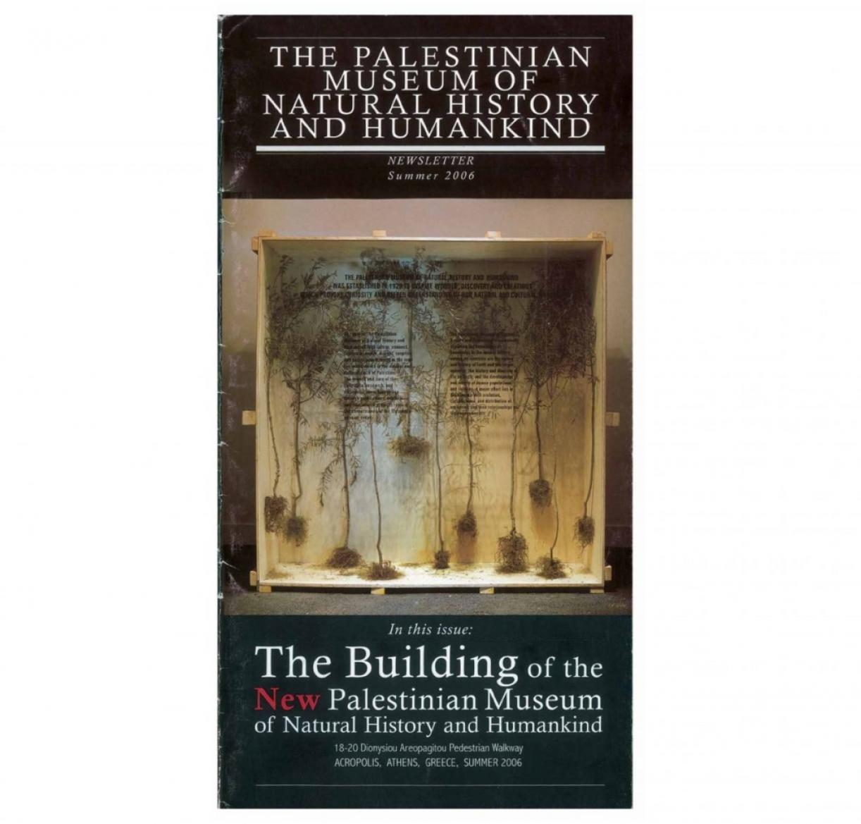 The Palestinian Museum of Natural History and Humankind, Newsletter, Summer 2006