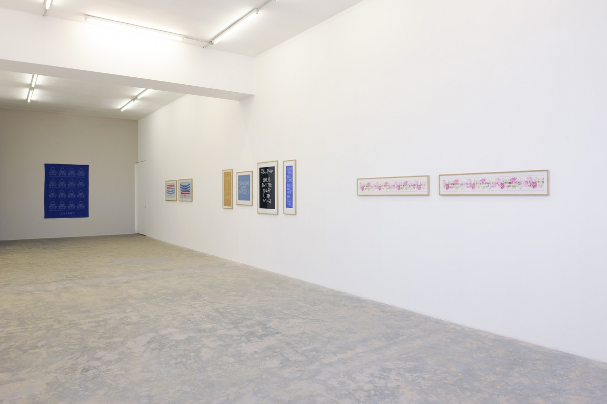 Terra Mare, 2014, Exhibition views, Sfeir-Semler Gallery Beirut