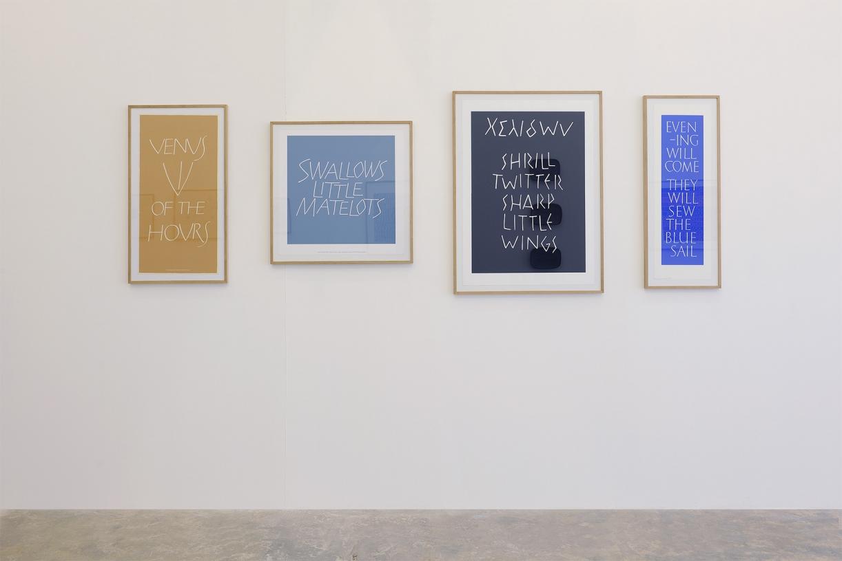 Terra Mare, 2014, Exhibition views, Sfeir-Semler Gallery Beirut