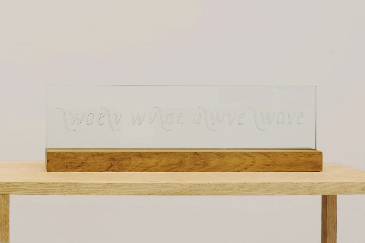 Wave, 1990, Engraved glass, wooden stand, 57.5 x 17.5 x 6 cm, Ed. 15