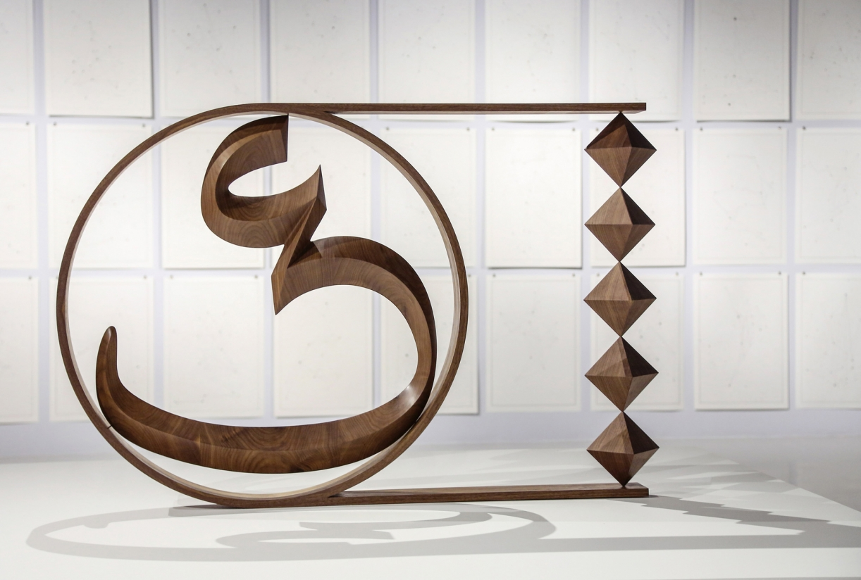 Timo Nasseri, Unknown Letter II, 2015, Walnut and steel, 100 x 152 x 10 cm, Edition 3 + 1 AP