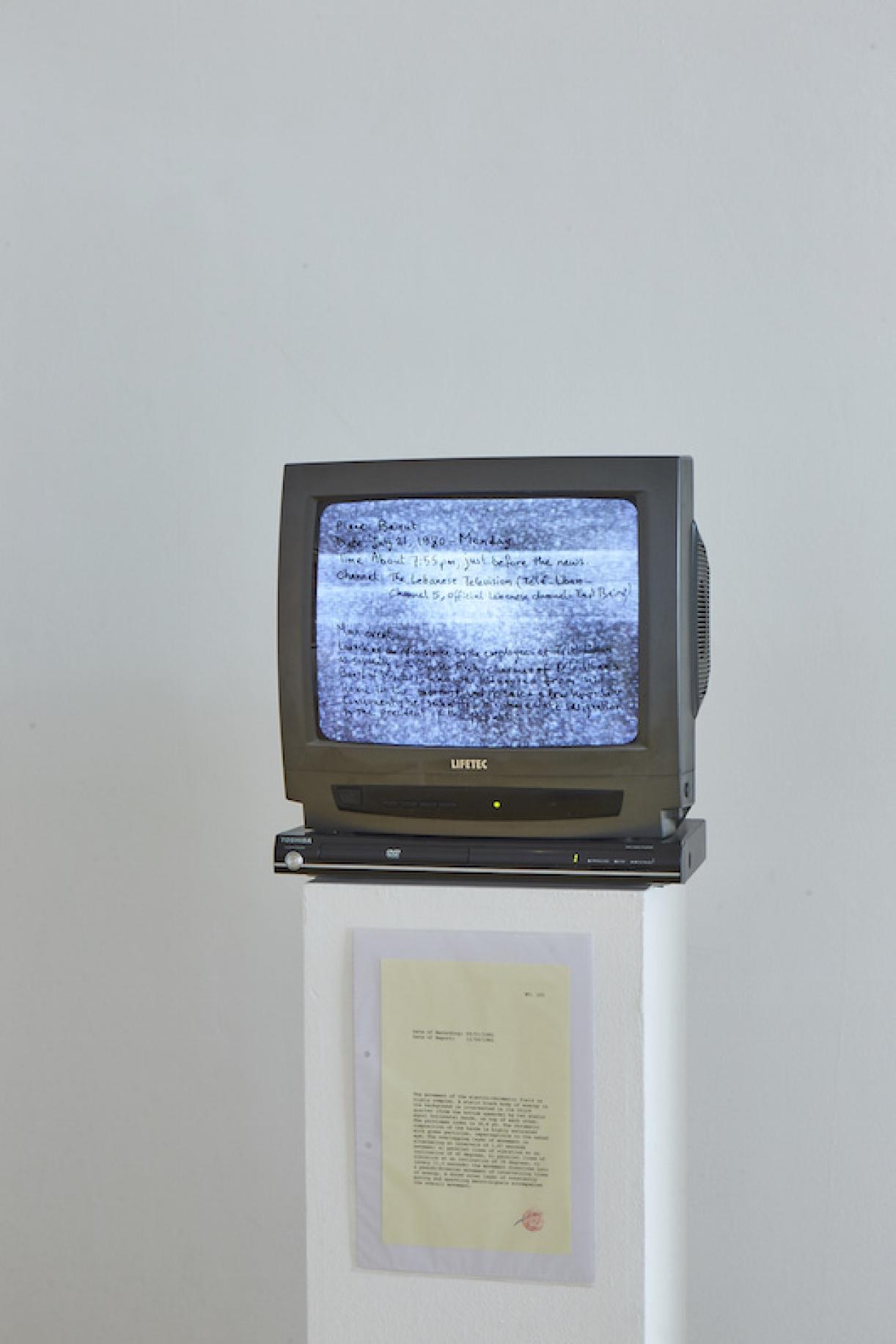 1235/8839.jpg