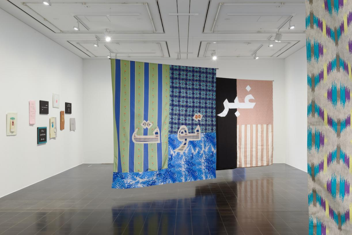 Art and Alphabet, 2017, Exhibition view,Kunsthalle Hamburg