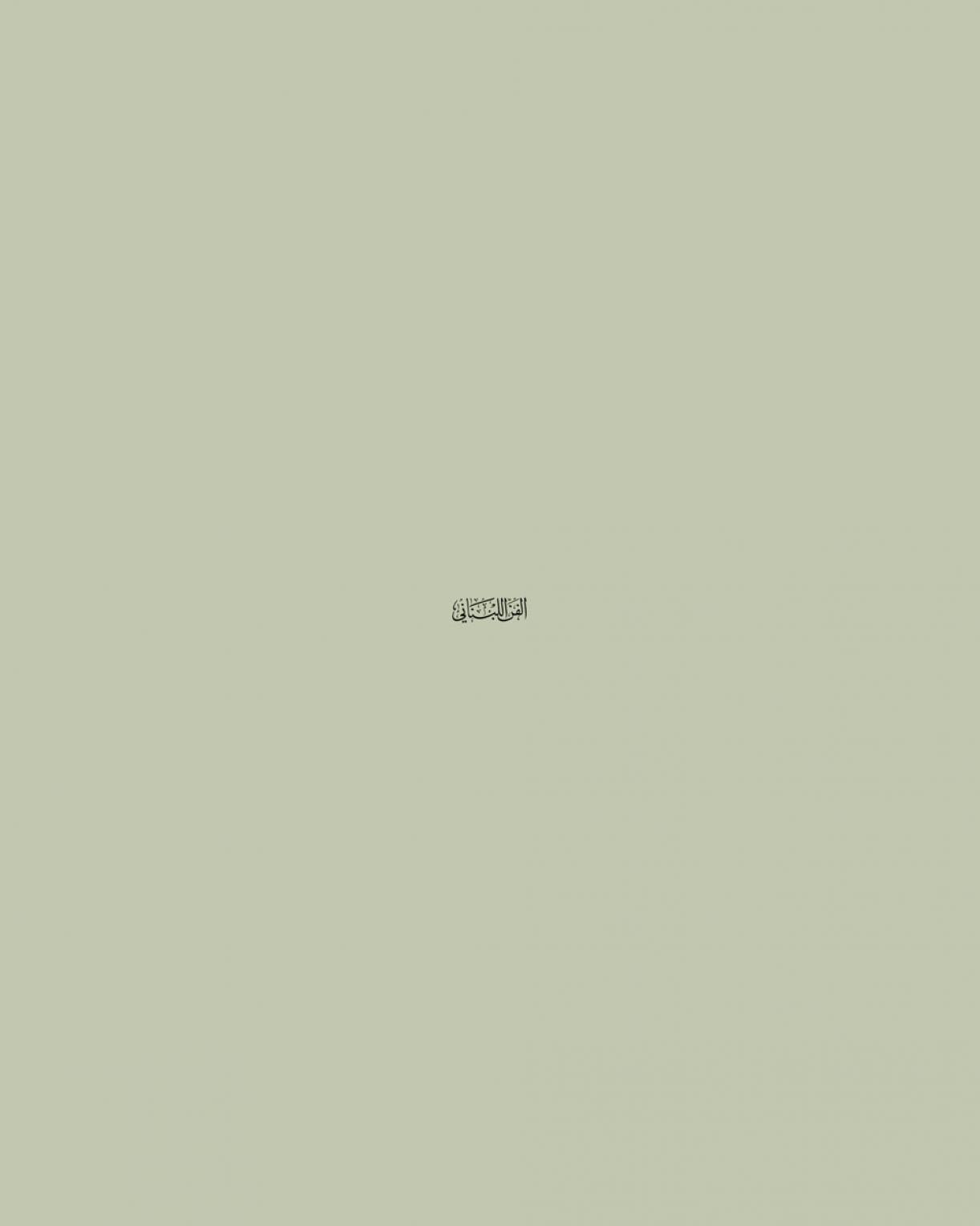 254/2003.jpg