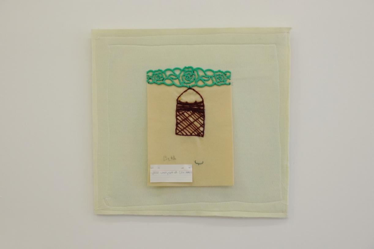 After Eight (Beth), 2014, Mixed media, hand stitched embroidery on textile, 50 x 51.5 cm, Unique