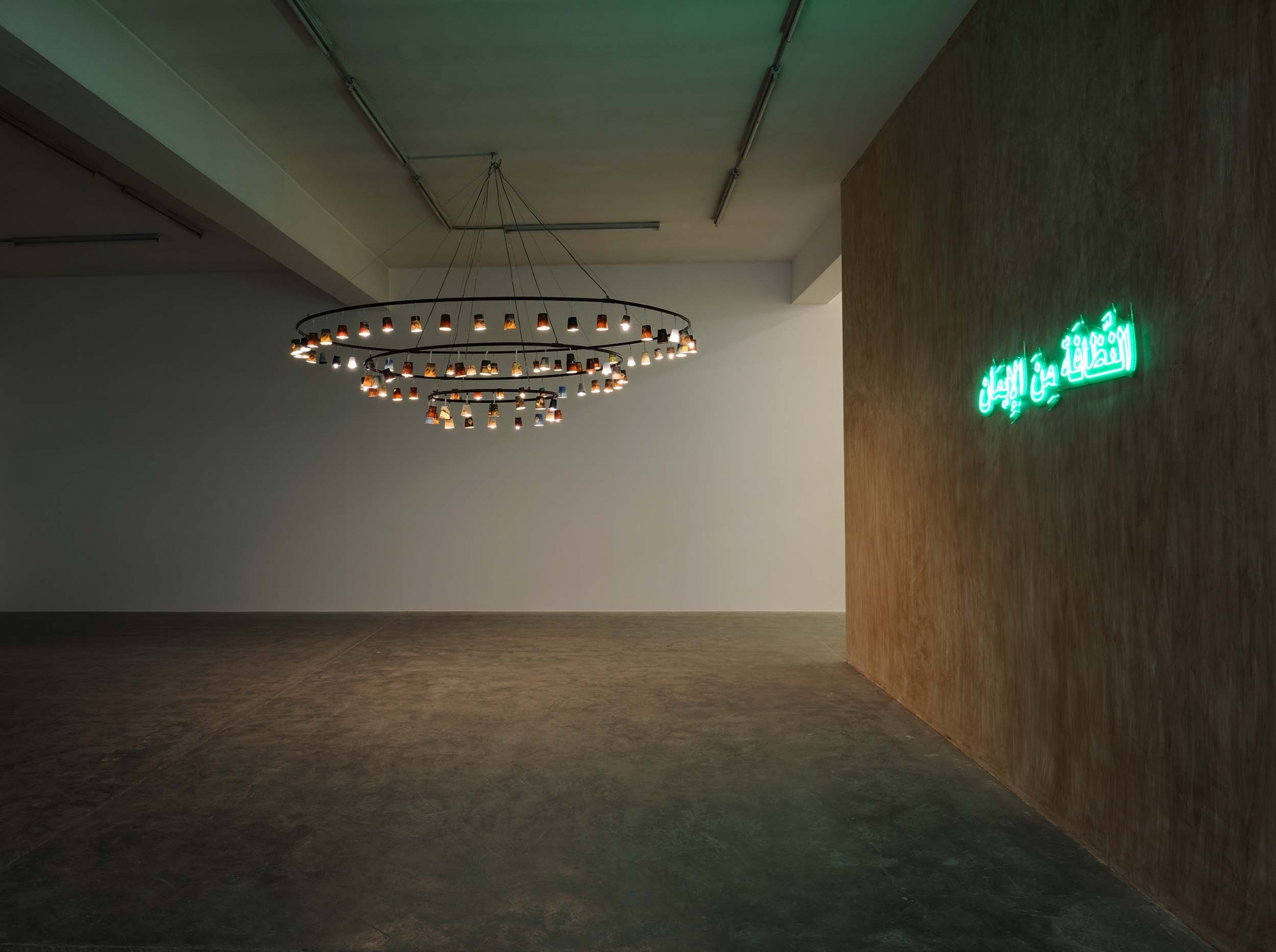 Al Nathafa Min Al Iman, 2019, Installation view, Sfeir-Semler Gallery Beirut