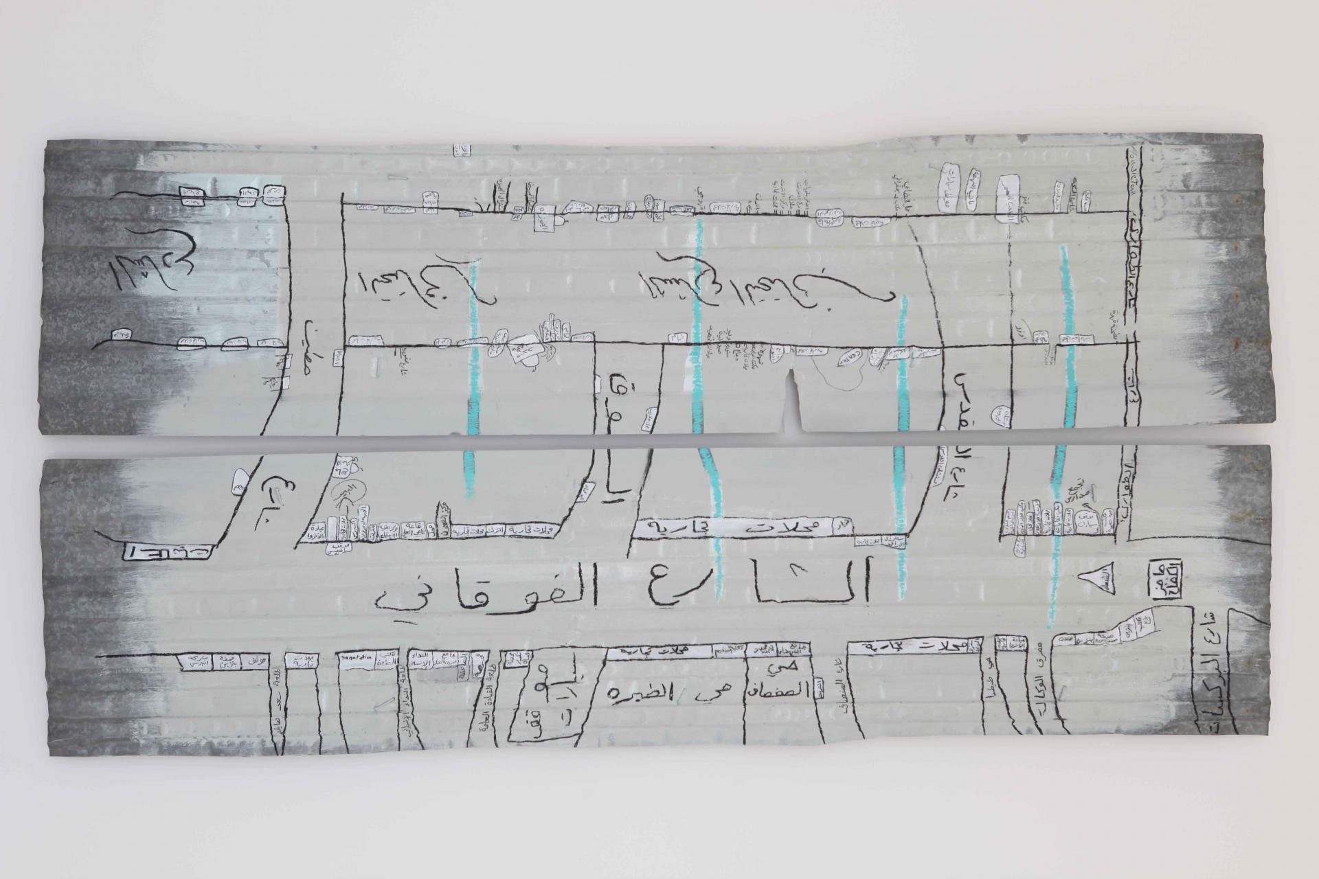 Ain El Hilwe #1, 2011, Diptych: Oil pastel, enamel on corrugated tin, 200 x 48 cm each