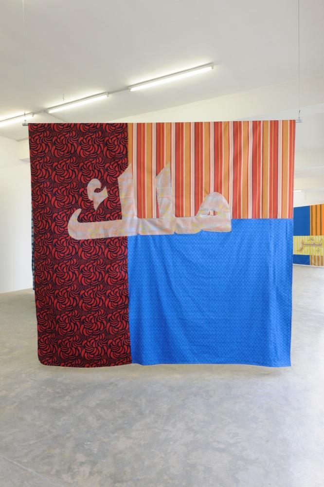 Sama'/Ma'as: Lakama, 2014, Double-sided patchwork textile curtain, 255 x 275 cm, Side 1