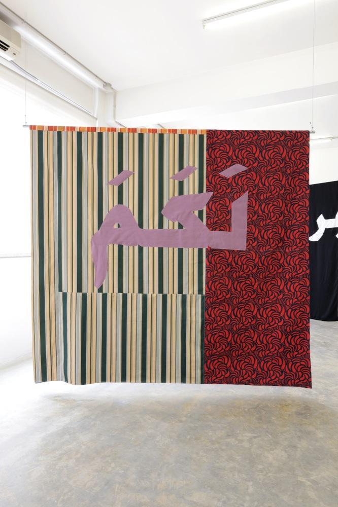 Sama'/Ma'as: Lakama, 2014, Double-sided patchwork textile curtain, 255 x 275 cm, Side 2