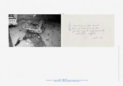 My neck is thinner than a hair_Engines (9 May 1987). 1996/2001, pigmented inkjet print, 24 x 34 cm