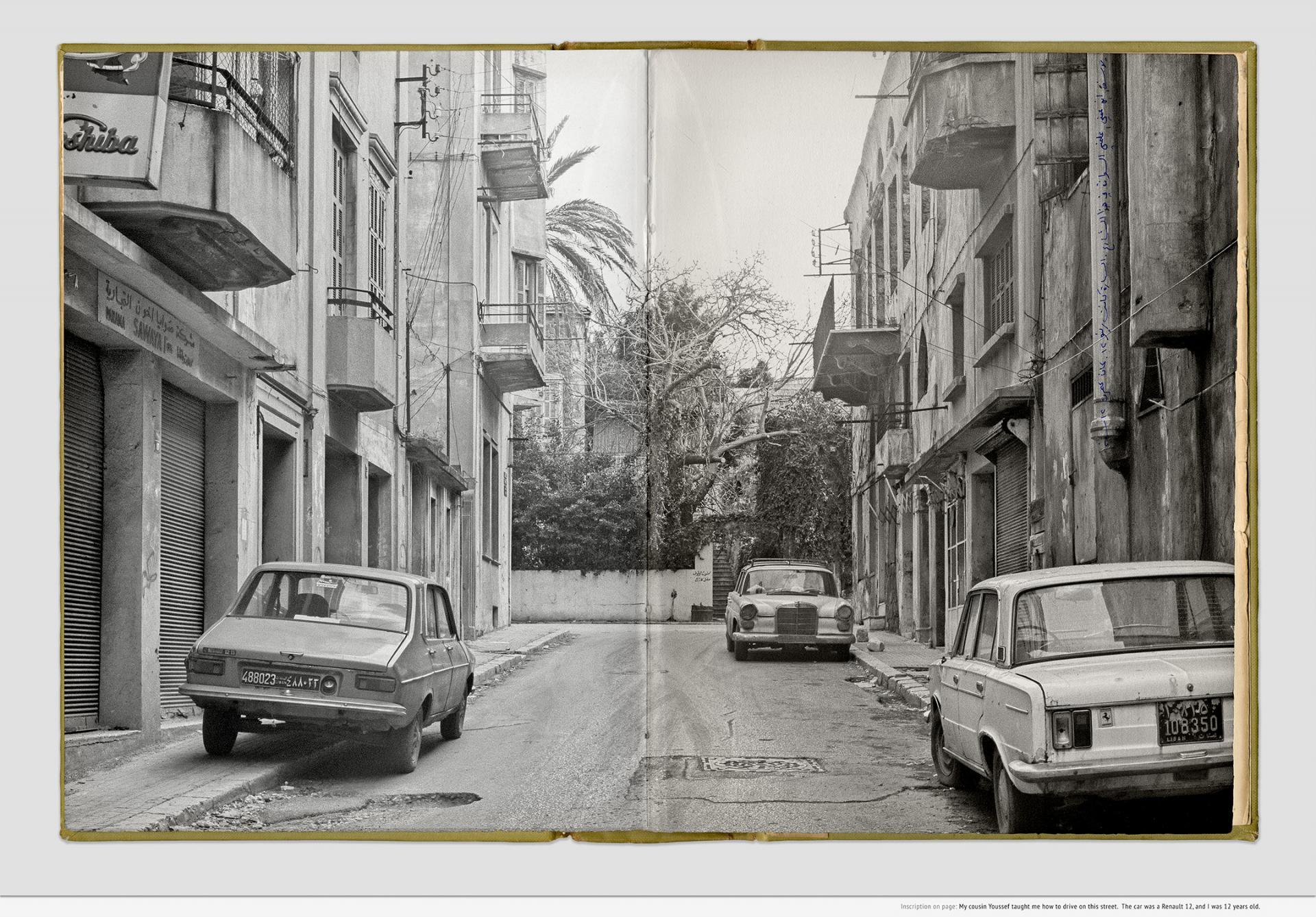 Sweet Talk. Commissions (Beirut) _ 1987.004, 1987-2019, inkjet print, 54.3 x 76.3 x 3.5cm, framed
