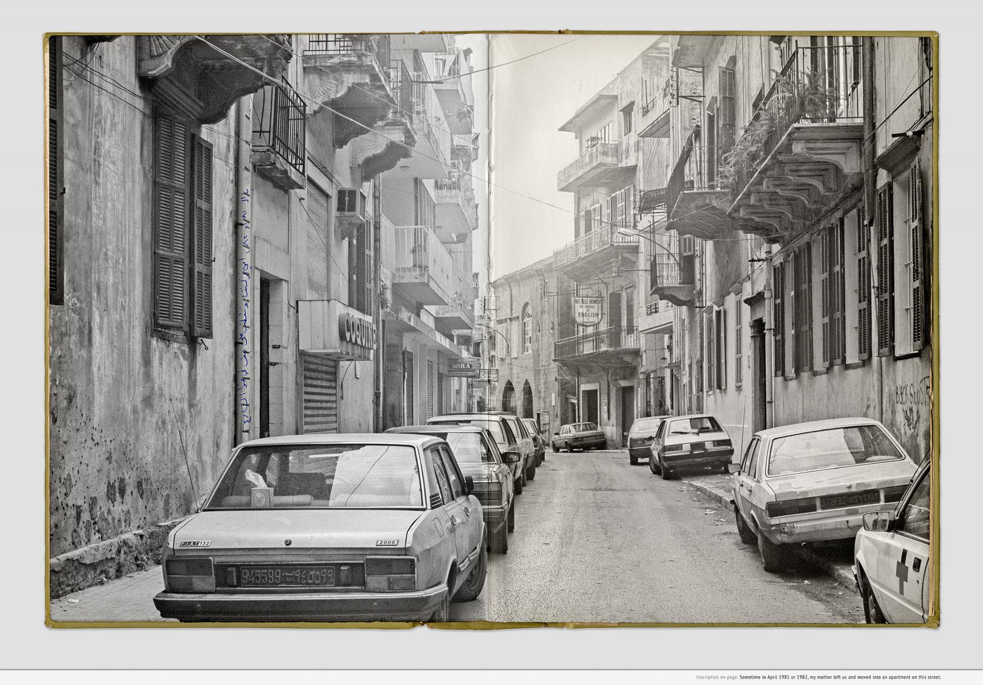 Sweet Talk. Commissions (Beirut) _ 1987.005, 1987-2019, inkjet print, 54.3 x 76.3 x 3.5cm, framed