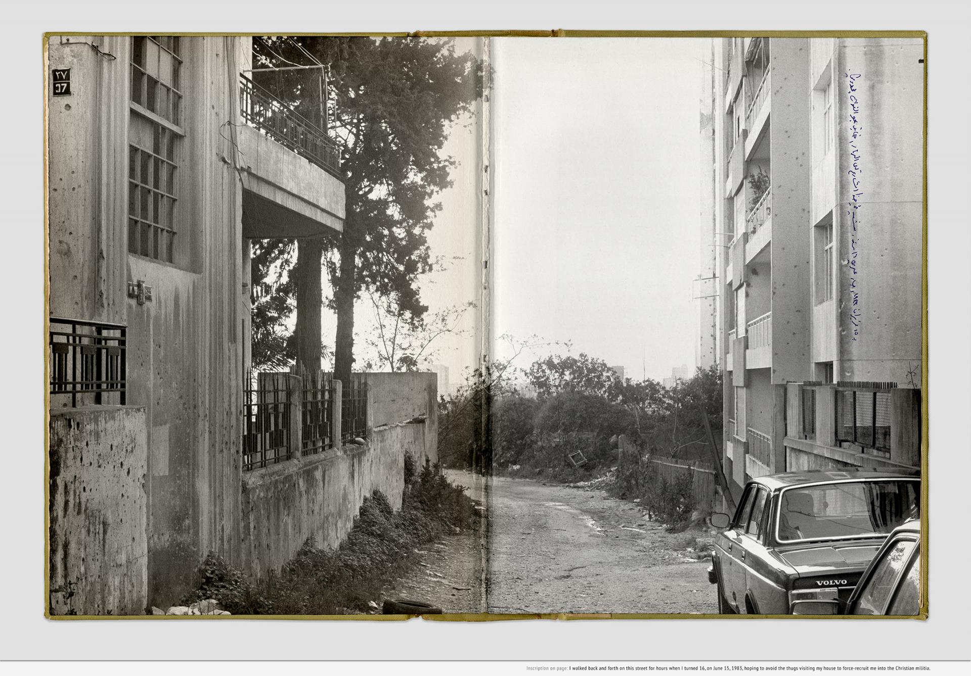 Sweet Talk. Commissions (Beirut) _ 1987.009, 1987-2019, inkjet print, 54.3 x 76.3 x 3.5cm, framed