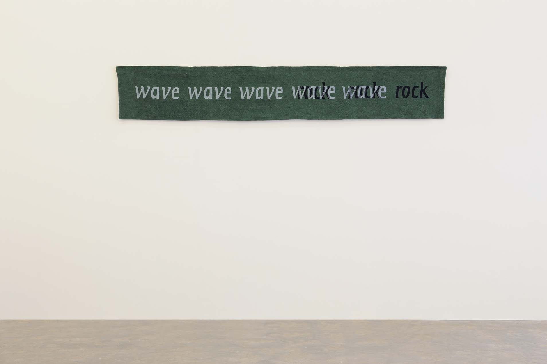 Wave/Rock, 1989 with Michael Harvey and Joanna Soroka, Tapestry, wool, 44 x 268 cm, Unique