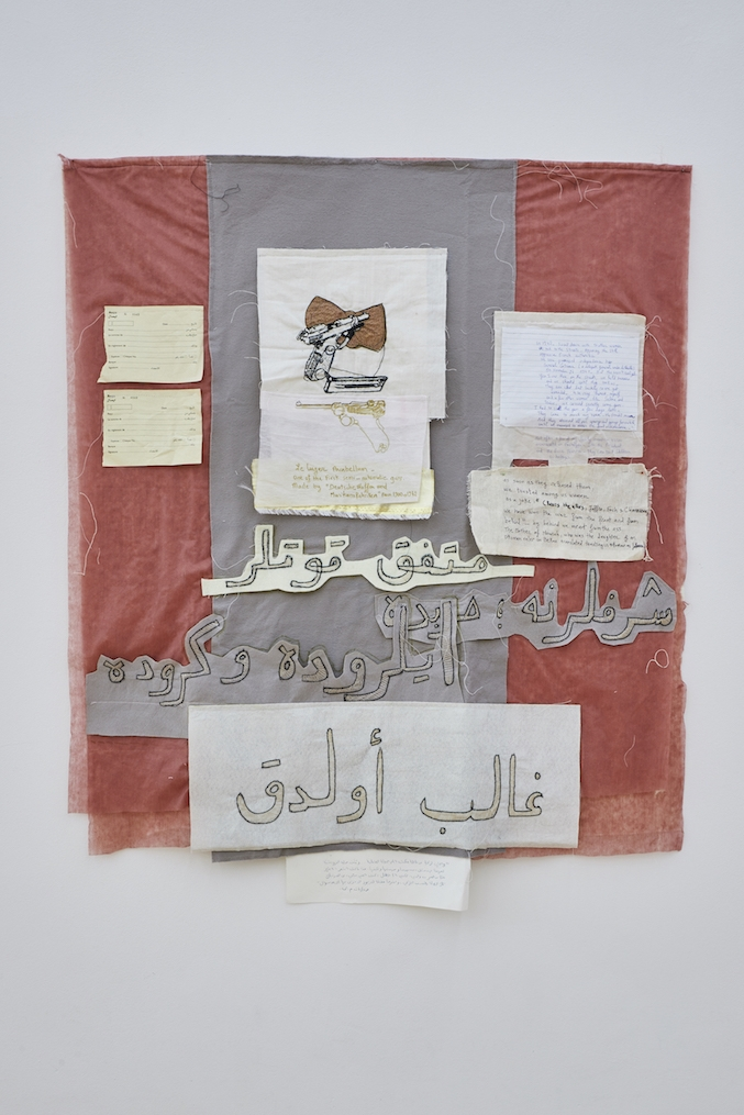 Two guns of women's independence, 2016, Hand and machine stitched embroideries, pen, marker on textile and paper, 111 x 92.5 cm