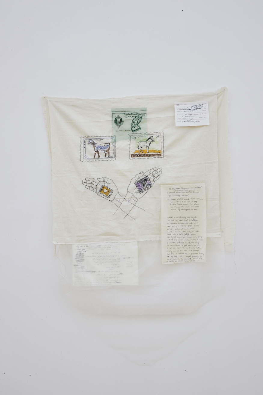 Rare Arab Stamps Collection, 2016, Hand and machine stitched embroideries, pen, marker on textile and paper, 122 x 84.5 cm