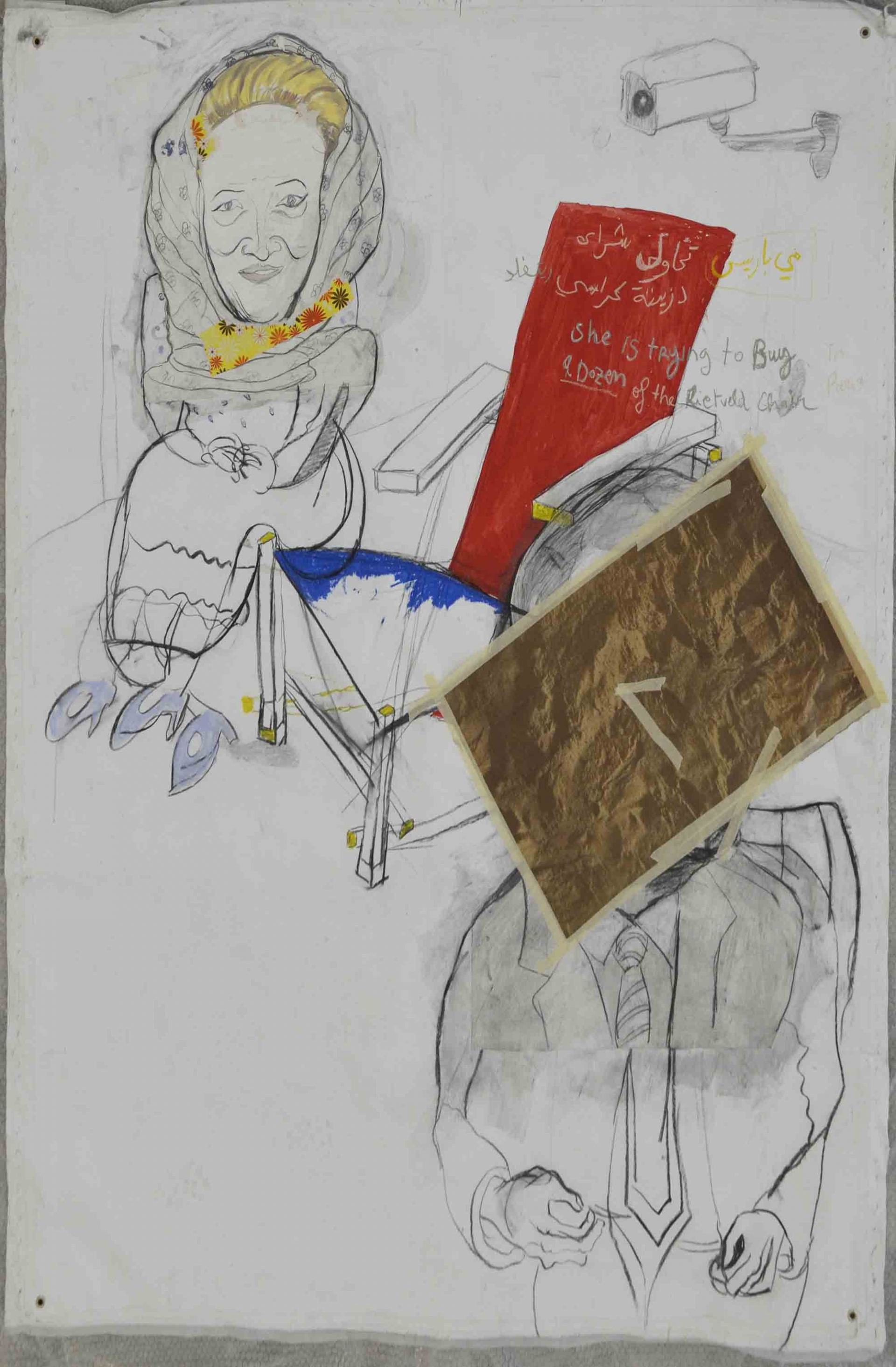 Reclining Man with Sculpture 4, 2008/2014, Mixed media on canvas, 205.5 x 160.5 cm