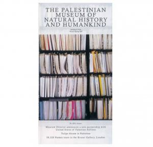 The Palestinian Museum of Natural History and Humankind, Newsletter, Winter - Spring 2007