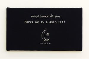 All Mother Tongues Are Difficult (Merci EU), 2014, Hand stitched embroidery on textile, 36 x 64 cm, Ed. 3 + 2 AP