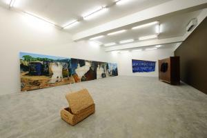 New Sites for the Museum Departments or four places to visit Heaven, 2018, Anthropology Department -  Acampamento Vila Nova Palestina, Exhibition view Sfeir-Semler Gallery Beirut